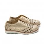 Дамски обувки от естествена кожа златисти с перфорация - 190
