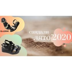 Новите тенденции в сандалите за лято 2020